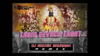 Lagin Devach Lagat (Pralhad Shinde ) - Dj Sachin Saurabh Remix