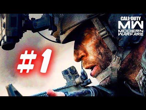 Call of Duty: Modern Warfare 2019 #1: BOM TẤN FPS ĐÃ RA RỒI, ĐẸP & HAY KHÔNG TƯỞNG !!!