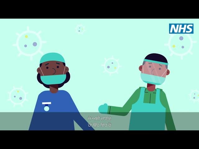 2021 04 09 Vaccine Disinfo SideEffects Punjabi