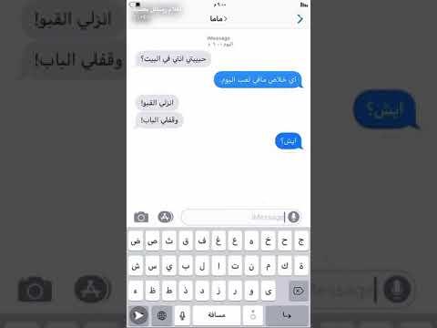 أفلام رسائل نصية!! بنت تذبح أمها!😱