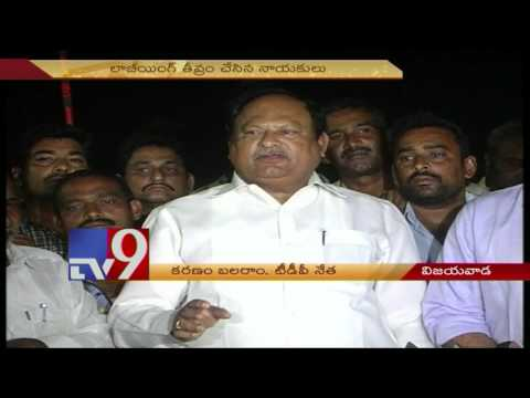 Many takers for MLC seats in AP TDP - TV9