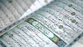 سورة الكهف كاملة الشيخ احمد العجمي surah Alkahf