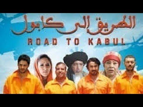 Film Road To Kabul HD فيلم طريق إلى كابول جودة عالية 2014