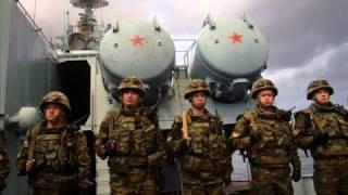 Морской пехоте посвящается!
