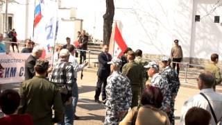 Попытка разгона Первомайской демонстрации в Севастополе(В Севастополе