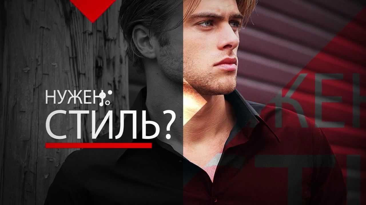 7caa2fc72ee Шаблон для рекламы Одежды - YouTube