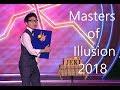 Masters of Illusion Promo 2018 - fifth season - The CW
