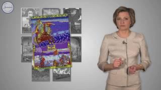 История  6кл Владимир Святославович Принятие христианства