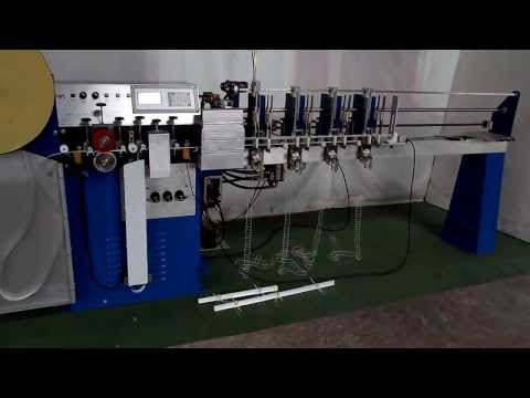 Aluminium Blind Making Machine_WT 258ATS    guide hole