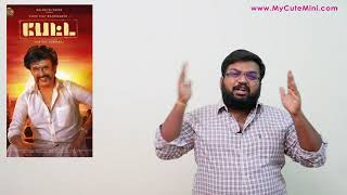 Petta - Tamil  Movie Trailer, Reviews, Songs