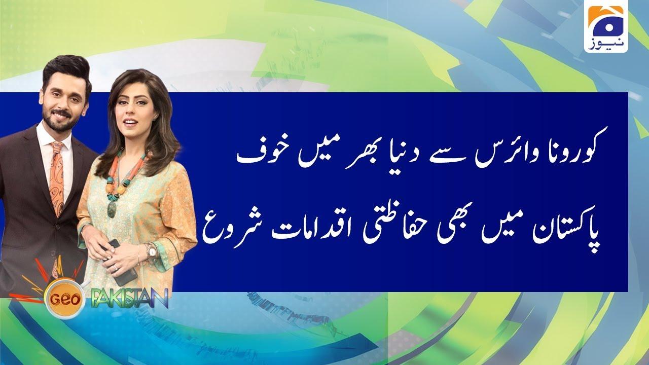 Coronavirus Se Duniya Bhar Mein Khoof: Pakistan My Bhi Hifazati Iqdamat Shuru