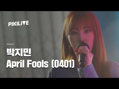[피키라이브] 박지민(Jimin Park)- April Fools (0401) LIVE
