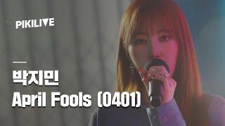 April Fools (0401)