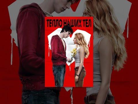 💜 Фильмы про любовь и измену ➠ Будет светлым день 2013 💜 Односерийные русские мелодрамы ❣❣❣
