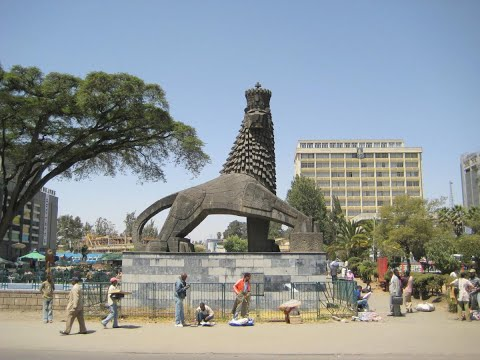 السلطات الإثيوبية تعلن حالة الطوارئ في البلاد