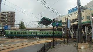 京阪石山坂本線 700形電車 石山寺行き 浜大津駅到着