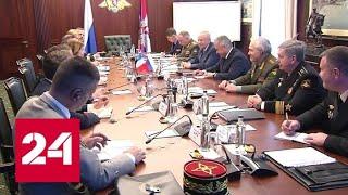 В Москве прошли переговоры министров иностранных дел и обороны России и Франции - Россия 24