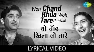 Woh Chand Khila With Lyrics