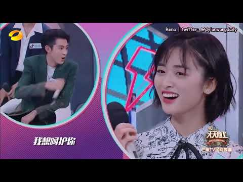[ENGSUBS] 180708 Day Day Up - Dylan Wang (王鹤棣)'s Cut