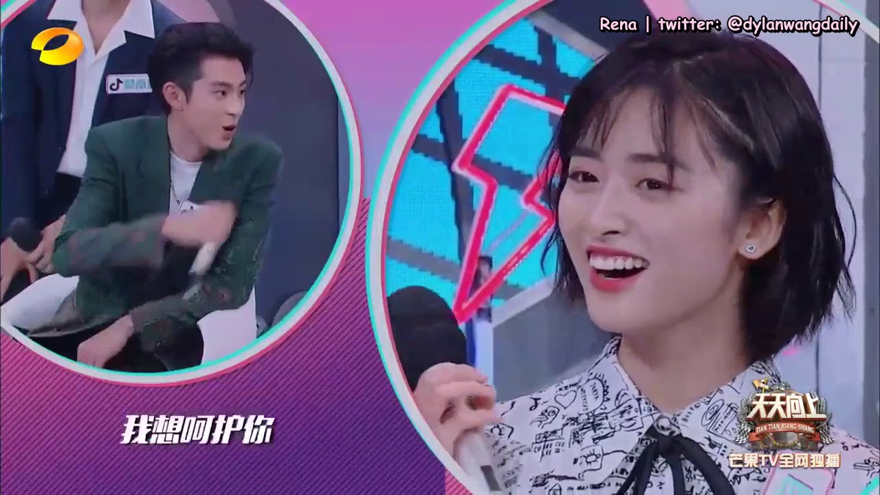 Download [ENGSUBS] 180708 Day Day Up - Dylan Wang (王鹤棣)'s Cut