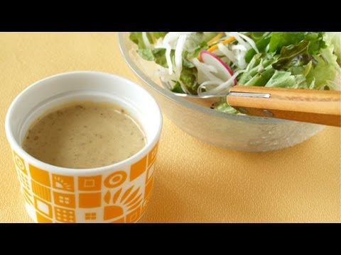 How to Make Japanese Creamy Sesame Seed Dressing (Recipe) ごまドレッシングの作り方 (レシピ)