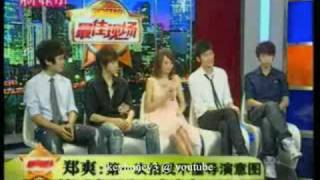 090902 Meteor Shower cast @ Zui Jia Xian Chang [最佳现场] - various cuts