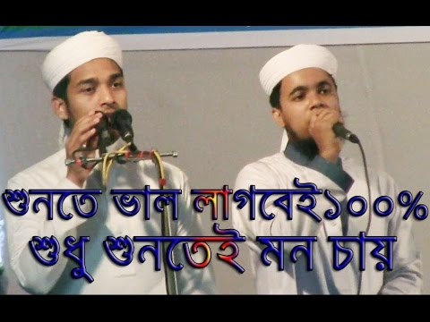 Bangla New Gojol 2017,Kalarab 2017,New Islamic Song 2017