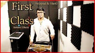 First Class  - Octapad & Dhol - Janny Dholi