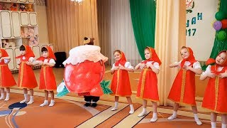"Рауан 2017 Танец ""Маша и медведь"" д/с №27"