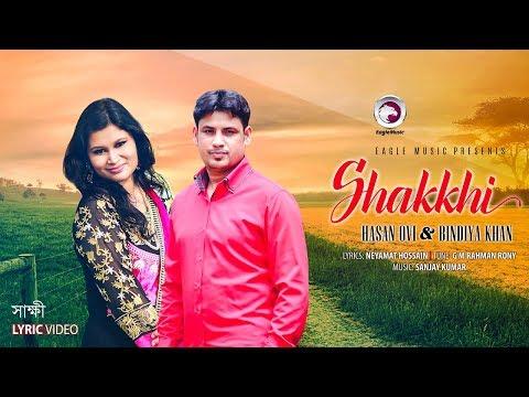 Shakkhi | Hasan Ovi | Bindiya Khan | Bangla New Song 2017