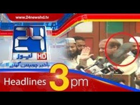 News Headlines | 3:00 PM | 11 March 2018 | 24 News HD