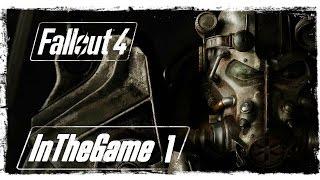 Fallout 4 - Прохождение 1 Убежище 111