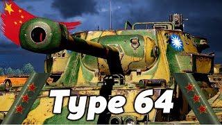wot type 64 worth it