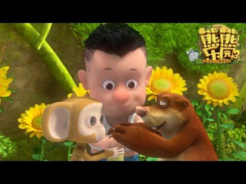 熊出没- -熊熊乐园3- -🛠🏰学做城堡- -boonie-cubs- -cartoon-compilation- -educational-cartoon- -幼教