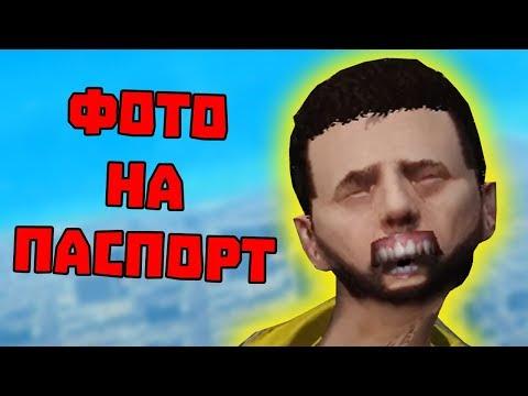 Приколы в GTA 5 | WDF 111 | Щи!