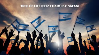 Tree of Life (Eitz Chaim) by Safam