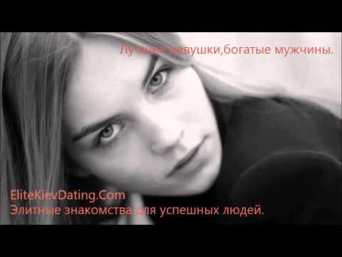 секс знакомств киев