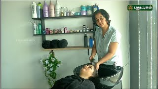 Ways to Wash Your Hair | Hair Care Tips | Beauty Tips | Pengal Choice