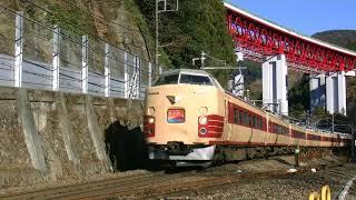 在りし日の189系 M51編成ホリデー快速 富士山