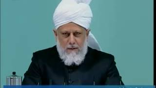 (Indonesian) Friday Sermon 3rd December 2010 Persecution and Prayers