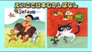 日本の昔ばなしをDVDと絵本にして、特製ボックスに入れました。 DVDも絵...