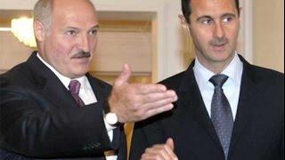 Асад похвалил Лукашенко за честность и храбрость   интервью   Башара Асада телеканалу ОНТ