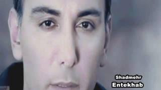 Shadmehr Aghili - Entekhab  شادمهر عقيلى - انتخاب HD