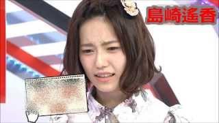 嫌がるぱるる AKB48島崎遥香 カットモデルに言及!! ぱるることAKB48島...