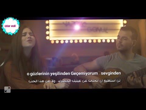 اجمل اغنية تركية حزنية ممكن تسمعها مترجمة  😍