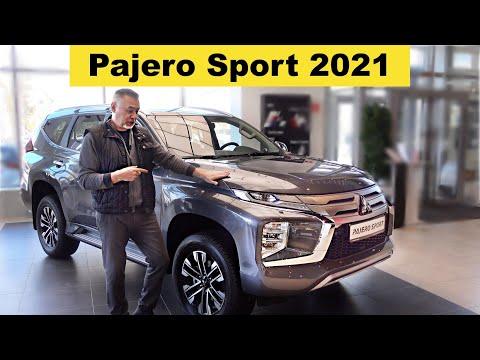 Мицубиси ПАДЖЕРО СПОРТ 2021 - обзор Александра Михельсона / Mitsubishi Pajero Sport 2021 - Видео онлайн
