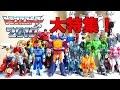 【戦え!超ロボット生命体トランスフォーマー2010大特集!】 レジェンズ LG29 ウ…