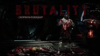 Gambar cover Mortal Kombat 11