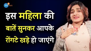 हिम्मत ने बनाया SUCCESSFUL UPSC OFFICER | IRS Sarika Jain | Josh Talks Hindi