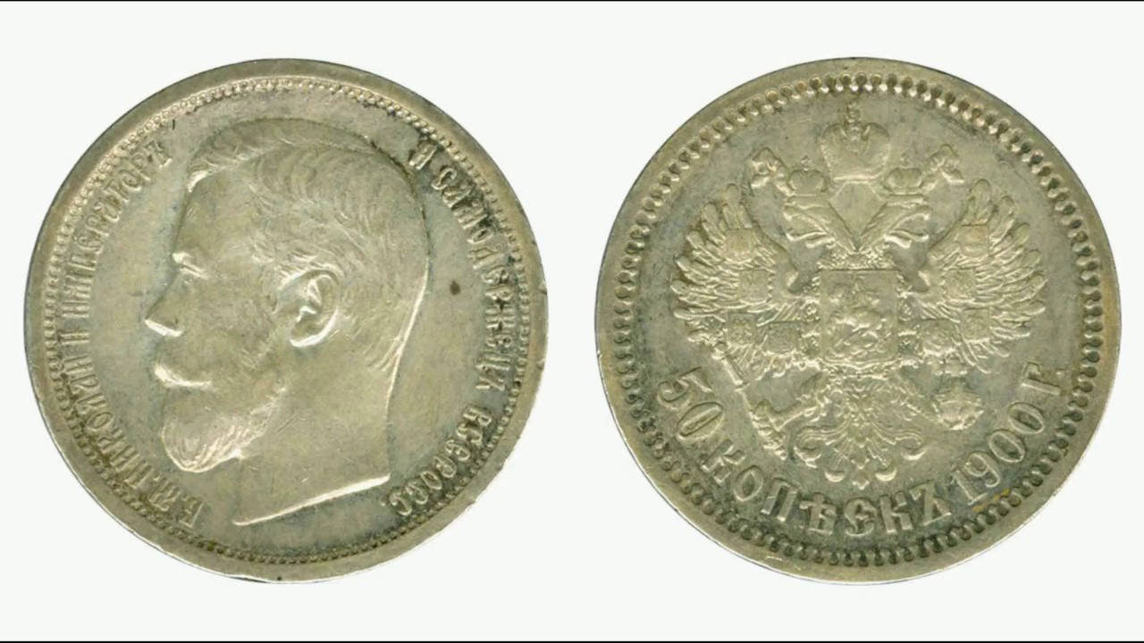 редкие монеты россии 1993